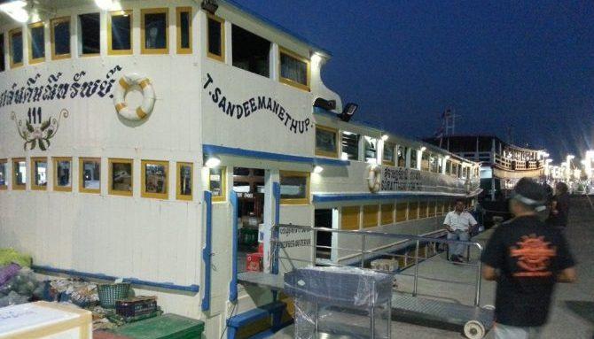 Surat Thani to Koh Tao Night Boat