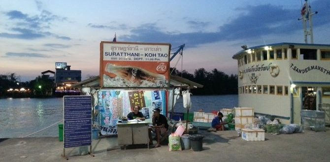 Ticket Counter at the Night Boat Pier