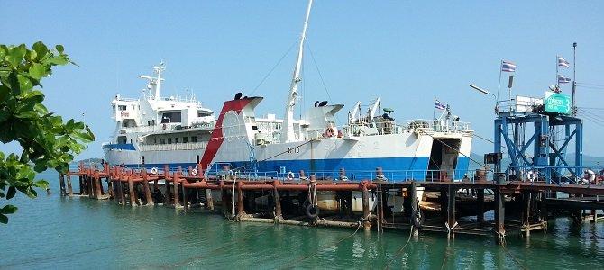 Raja Car Ferry waiting to depart to Koh Samui