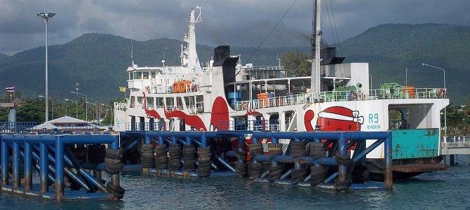 raja ferry