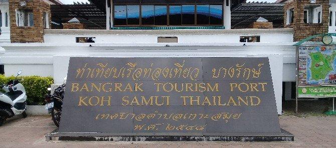 Front entrance to Bangrak Seatran Pier