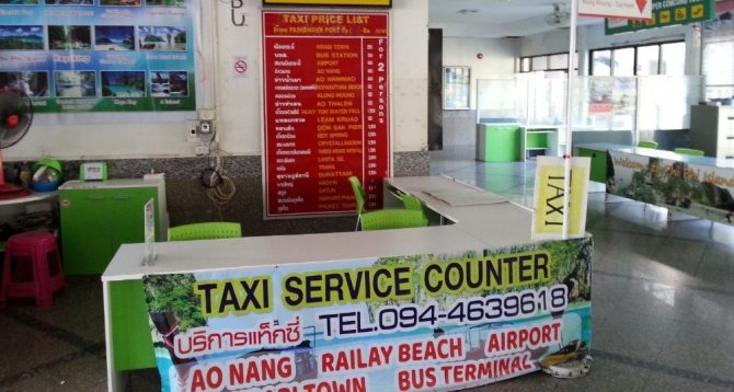 Taxi counter at Klong Jilard Pier