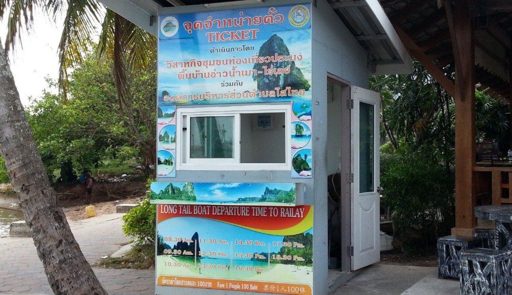 Ticket booth at Ao Nammao Pier