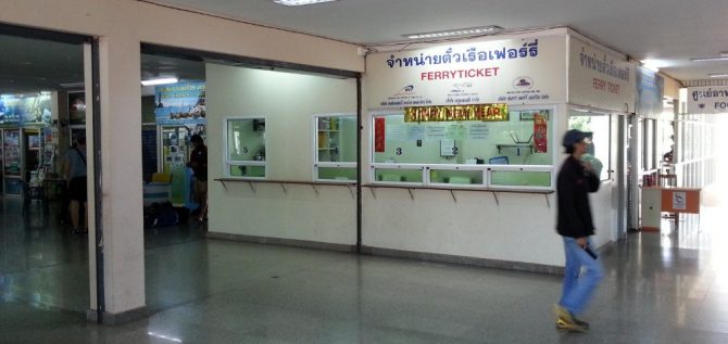 Ticket office at Tammalang Pier