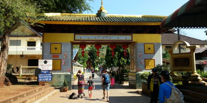 Entrance to the Tiger Cave Temple