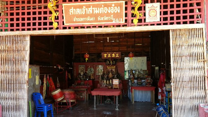Chinese temple in Koh Lanta Old Town